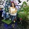 Rosse Mary Pérez Velásquez Avatar